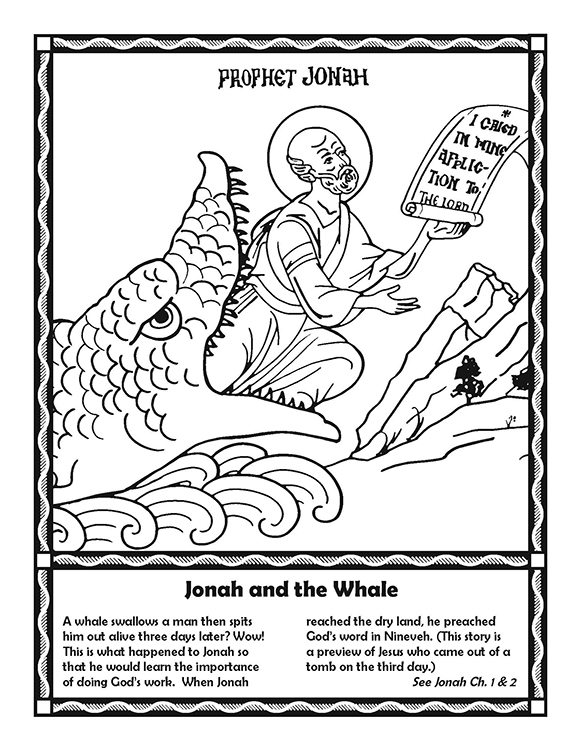 old testament coloring pages 39 books of the old testament bible coloring pages coloring testament old pages