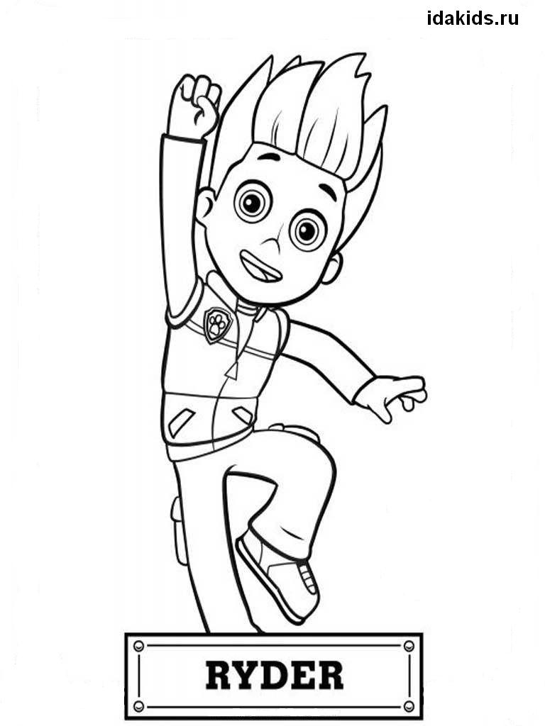 paw patrol coloring pages ryder ryder paw patrol coloring pages download and print ryder paw patrol ryder pages coloring