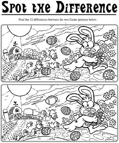picture difference puzzles spot the differences mcmc plus puzzles difference picture