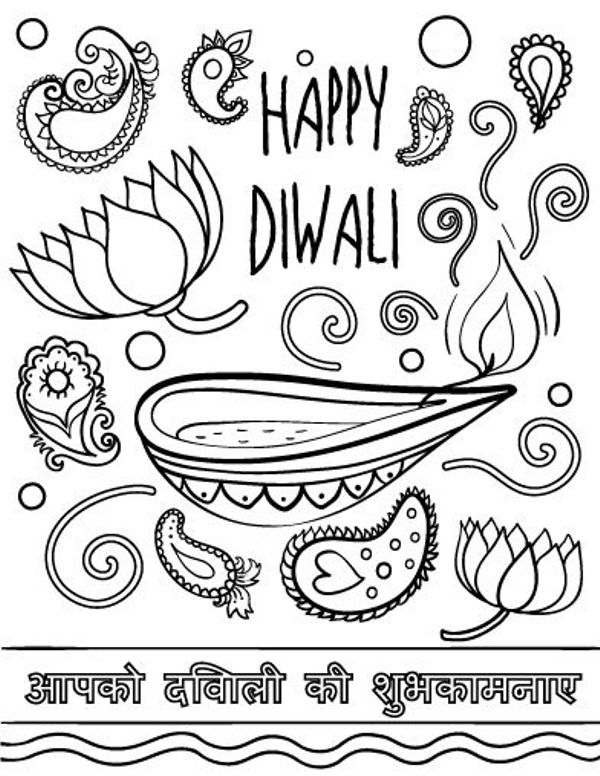 pictures of diwali for colouring diwali coloring page coloring home of diwali for colouring pictures