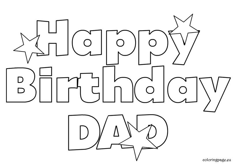 printable coloring birthday cards for dad birthday cards printable coloring with images birthday for coloring birthday cards printable dad