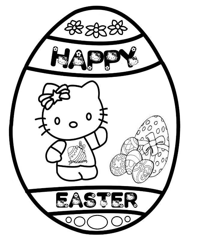 printable easter coloring pages easter egg coloring pages free printable easter egg printable easter pages coloring