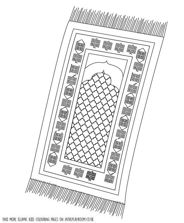 rug coloring page rug coloring page clip art sketch coloring page coloring page rug
