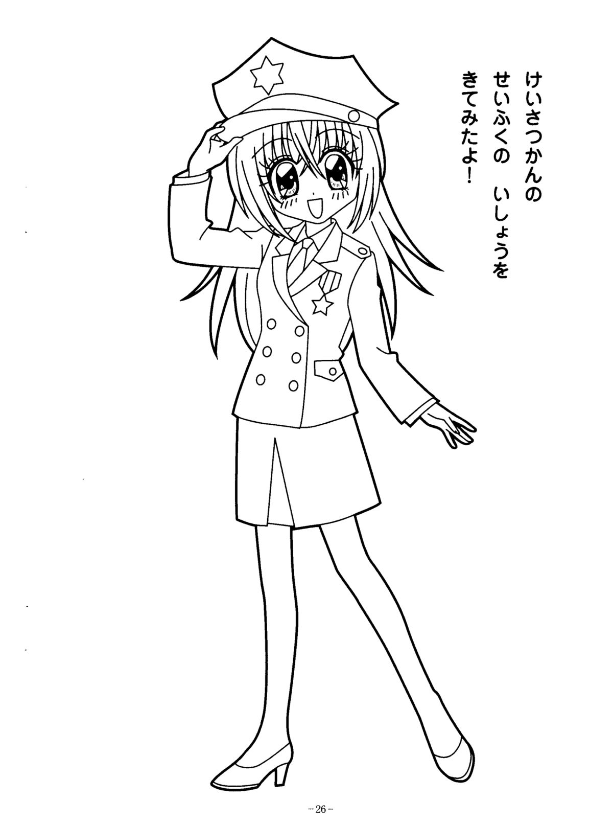 school girl coloring pages anime school girl coloring page google search coloring school coloring girl pages