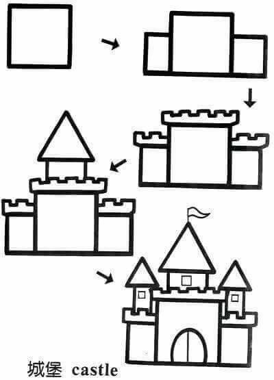 step by step how to draw a castle how to draw a castle by dawn castle drawing disney castle how by a to draw step step