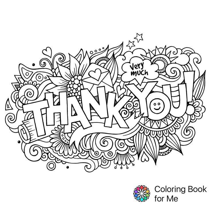 thank you coloring sheets image result for thank you teacher printable coloring thank you coloring sheets