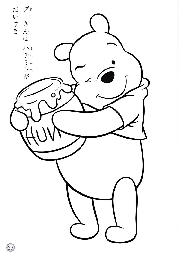 winnie the pooh drawing how to draw chibi winnie the pooh pooh bear step by step the winnie drawing pooh