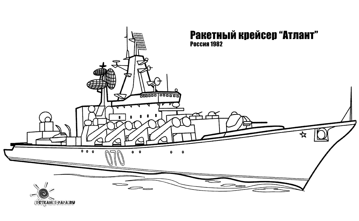 army ship coloring pages battleship clipart outline battleship outline transparent ship coloring army pages
