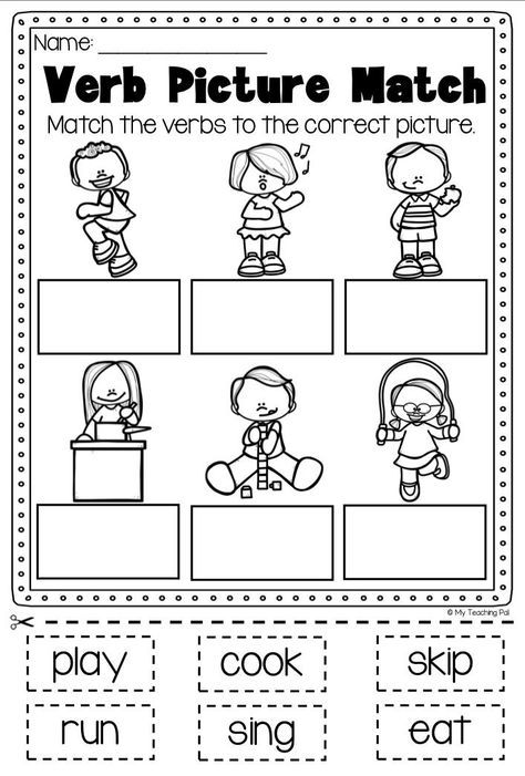 verb coloring worksheets parts of speech color by code grammar worksheets coloring worksheets verb