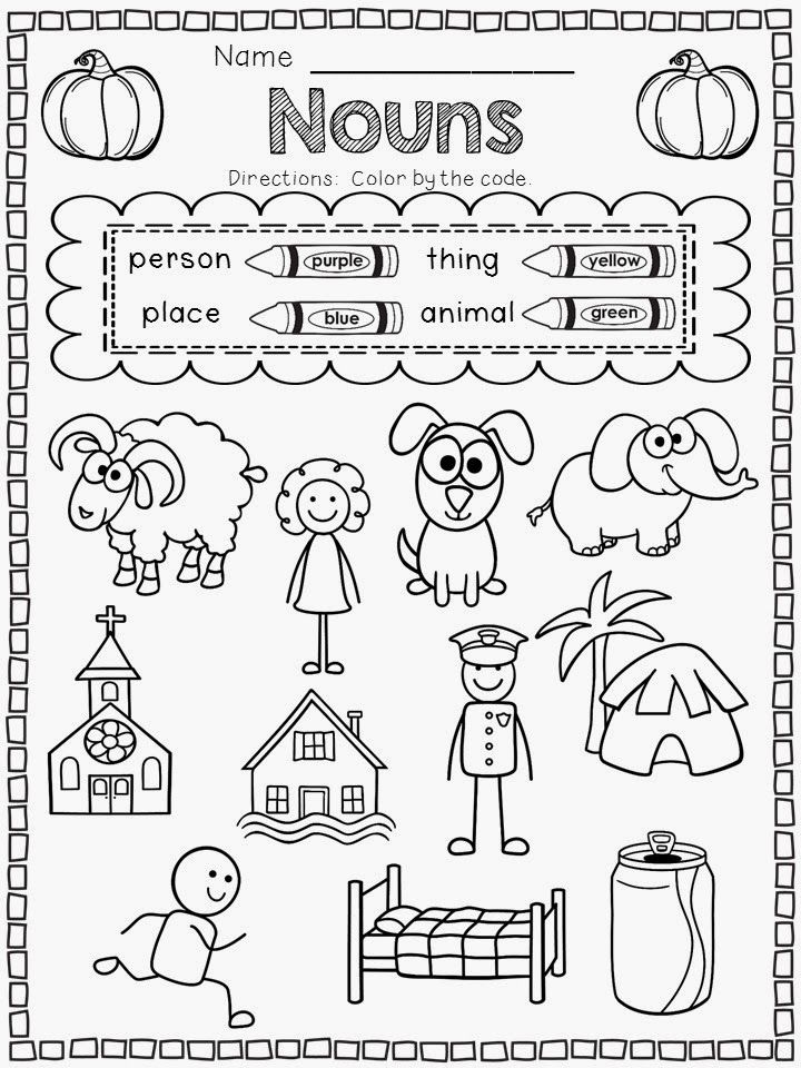 verb coloring worksheets write flashcard the learning site worksheets coloring verb
